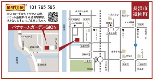 16022021PGGION(地図)