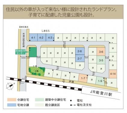 16021314PC能登川駅前(区画図)