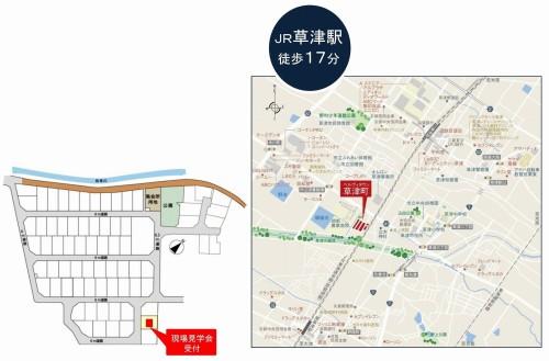 Y様邸現場見学会(区画図地図)