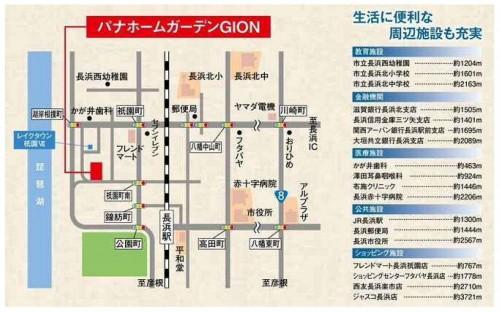 1608-09★PGGION現見(地図)