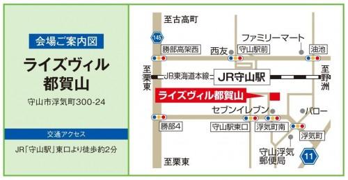 160904滋賀会場案内(地図)
