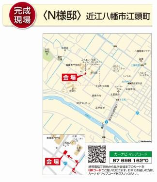 16091718一斉現見(戸建-地図)