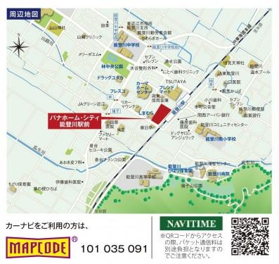【共通】PC能登川駅前(地図)
