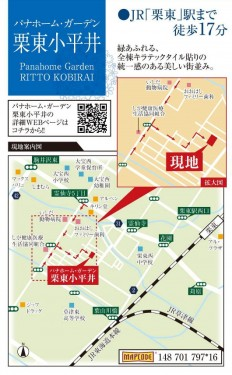 170729-30栗東小平井(地図)