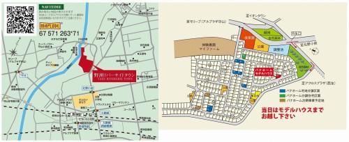 1708111213野洲RST(地図)