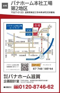 2017110405豊穣祭(地図)