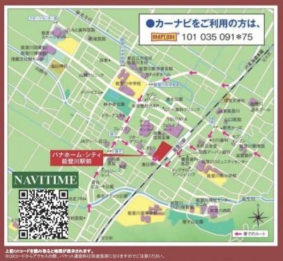 17112526PC能登川駅前現見(地図)