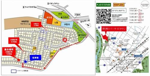 171202-10野洲RST(区画図地図)