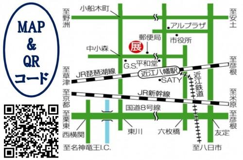 180428近江八幡展示場オープンチラシ(地図)