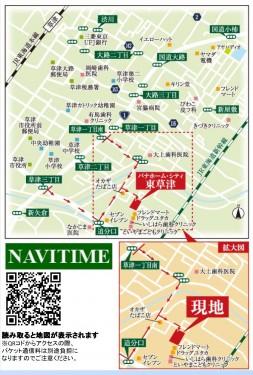 180519東草津オープンチラシ(地図)
