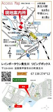 1806RT貴生川(地図区画図)④